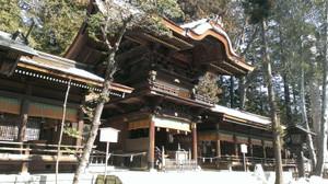Suwataisyaakimiya2
